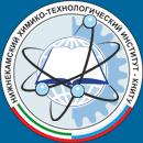 Нижнекамский химико-технологический институт (филиал)