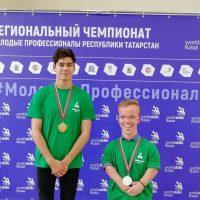 Республиканский этап V Национального чемпионата по профессиональному мастерству «Абилимпикс»