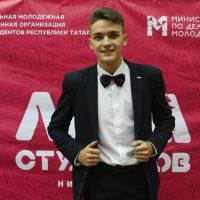 Студент первого курса НХТИ Салахутдинов Рустем избран Председателем ММОО «Лига студентов Нижнекамска»!