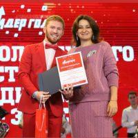 Победитель республиканского конкурса «Лидер года — 2019»