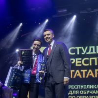 Студент года Республики Татарстан — 2019