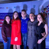 Студенты НХТИ стали участниками первого Всероссийского молодёжного антикоррупционного форума «PROкоррупцию ПРОсто»
