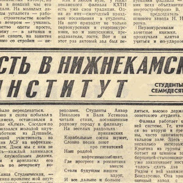 С Юбилеем, Республика Татарстан!