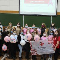 Акция «Вместе против рака груди»