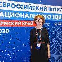 Победа на VII Всероссийском форуме национального единства