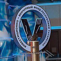 Победа в конкурсе «Пятьдесят лучших инновационных идей для Республики Татарстан»