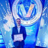 Победа в конкурсе «УМНИК» в номинации «Молодежный инновационный проект»