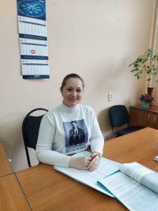 Козлова Людмила Евгеньевна