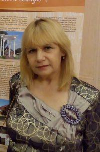 Исрафилова Галина Юрьевна