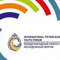 Открыта регистрация на второй Международный нефтегазовый молодежный форум «HackathonOil TECH Challenge2021»