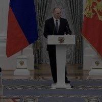Премия Президента РФ для молодых ученых