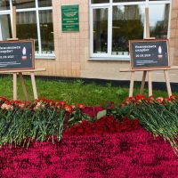 В Нижнекамске почтили память погибших в Пермском государственном национальном исследовательском университете